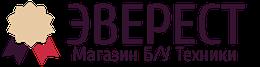"""Магазин Б/У бытовой техники """"ЭВЕРЕСТ"""""""