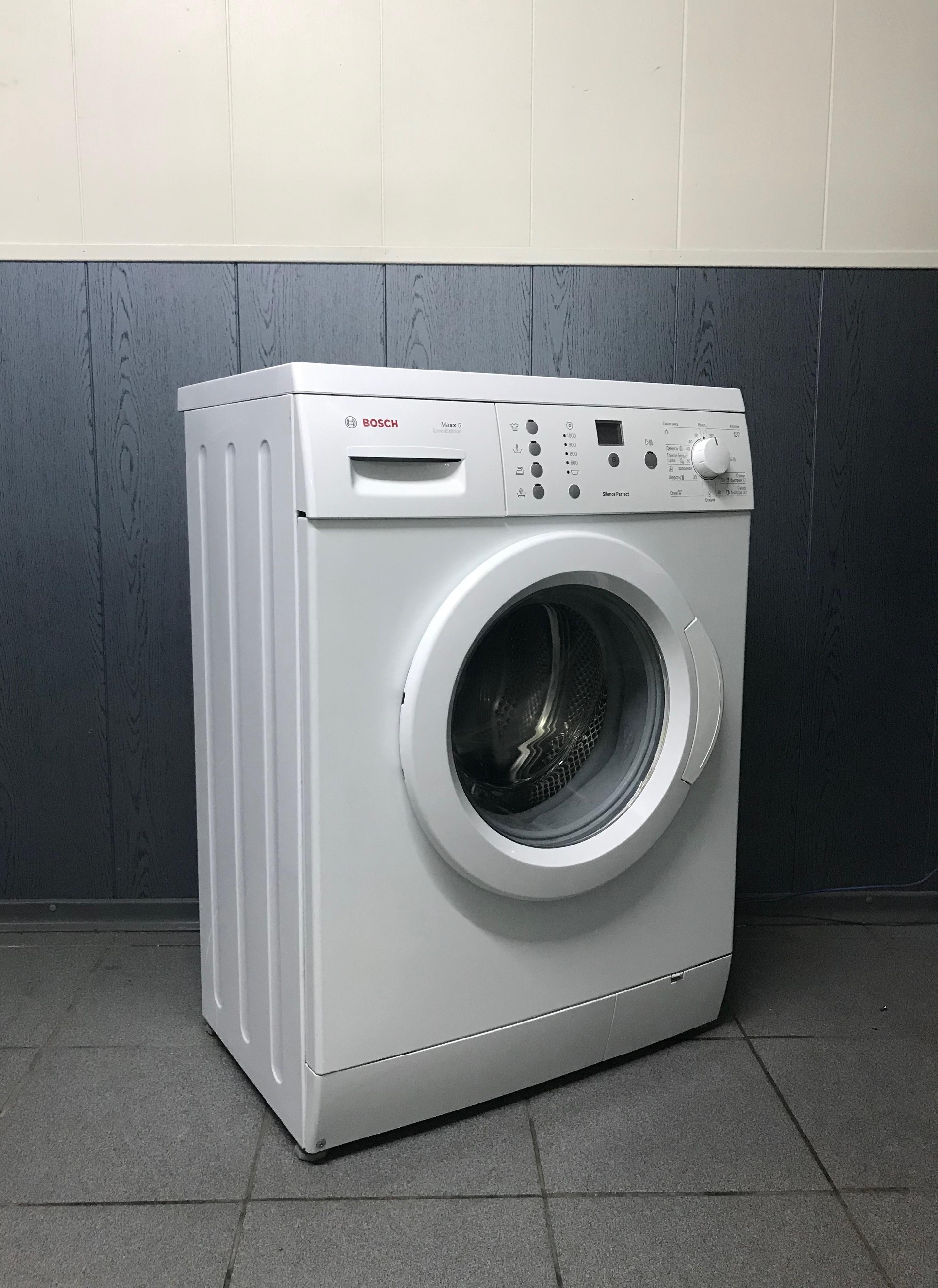 Bosch 12000 руб 5 кг отжим 1000