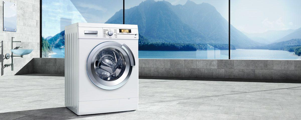 Б\У стиральные машины в СПб